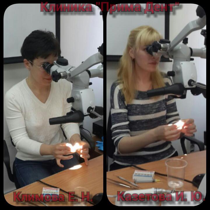 Наши врачи на лекционно-практическом курсе по эндодонтии
